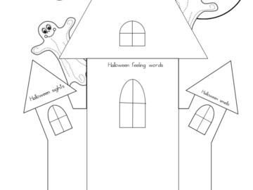 Halloween Haunted House Senses